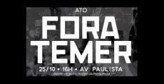 25 de outubro - FORA TEMER na Avenida Paulista