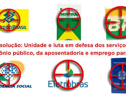 Unidade e luta em defesa dos serviços, patrimônio público, aposentadoria e emprego-6