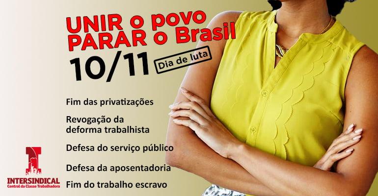 10/11: Unir o povo. Parar o Brasil! | INTERSINDICAL