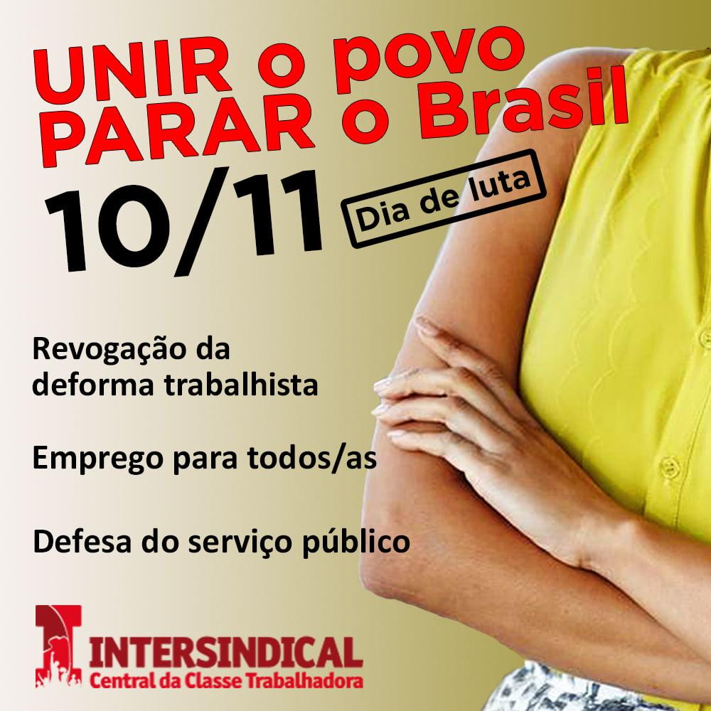 Unir o povo Parar o Brasil 1