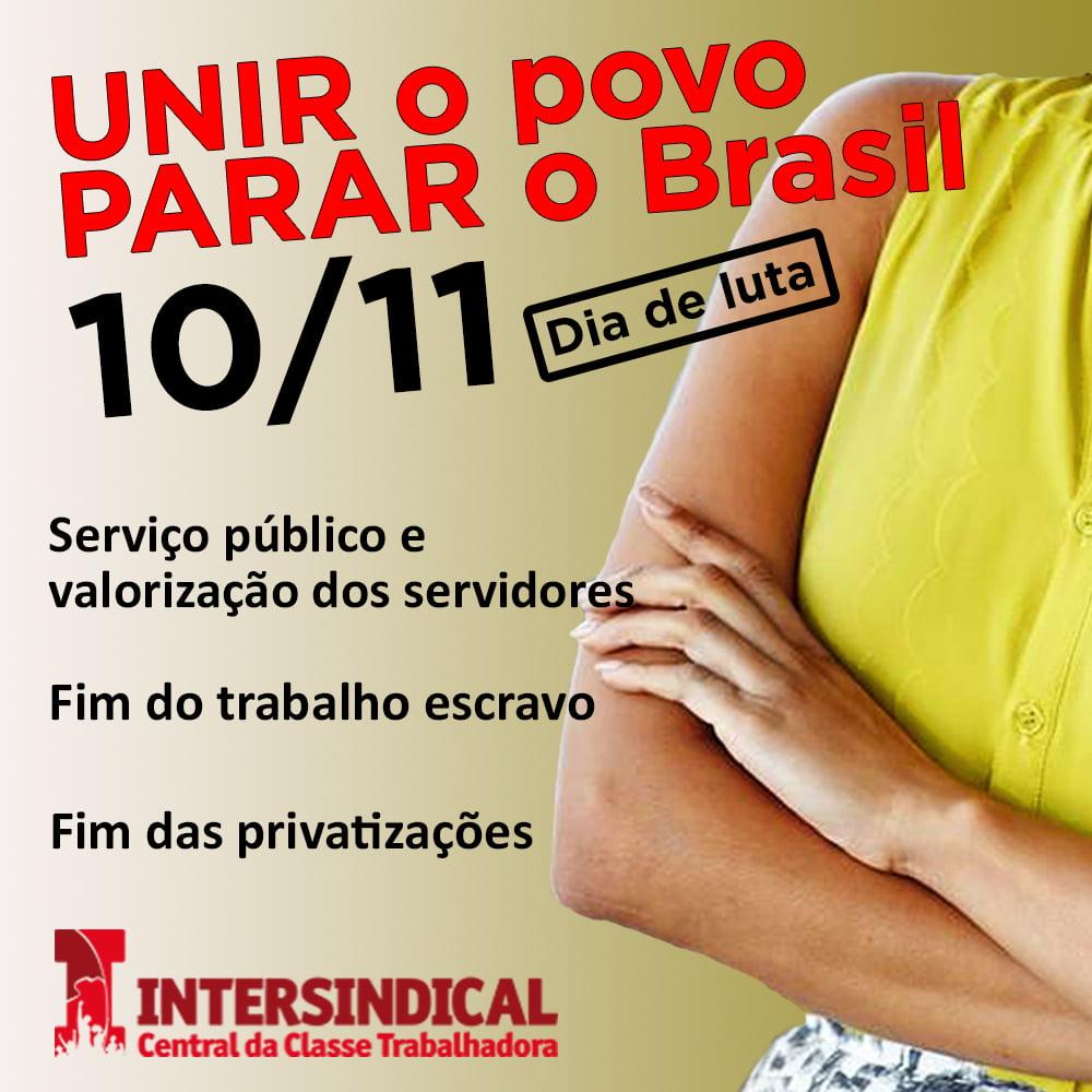 Unir o povo Parar o Brasil 2