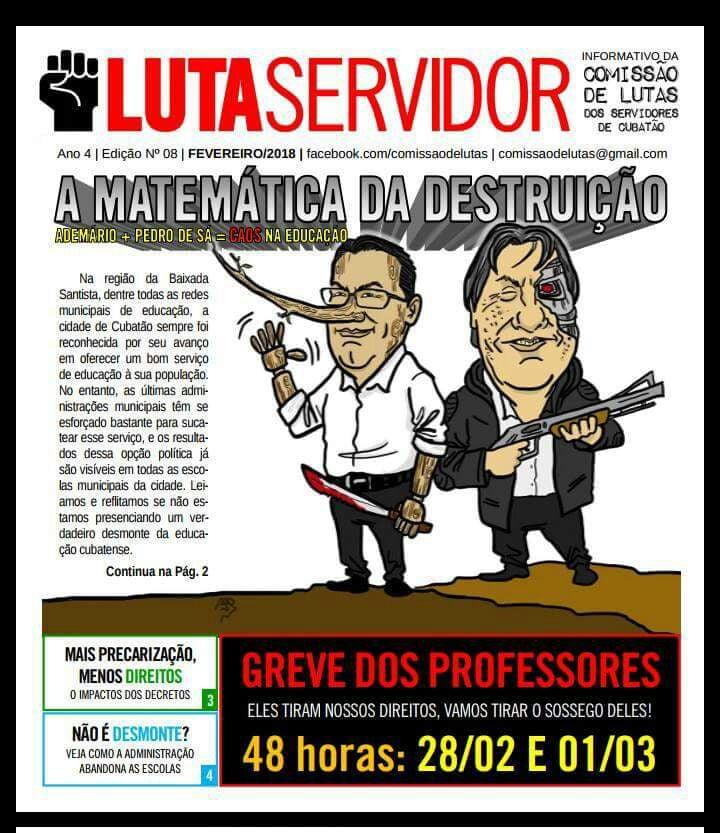Professores Cubatão 1