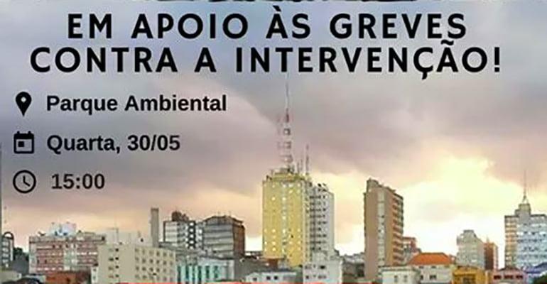 Dia Nacional de Lutas em Ponta Grossa (PR) | INTERSINDICAL
