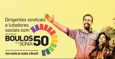 MANIFESTO: Dirigentes sindicais e lutadores sociais com Boulos e Sonia