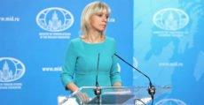 Rússia diz que EUA preparam 'provocação militar perigosa' perto da Venezuela
