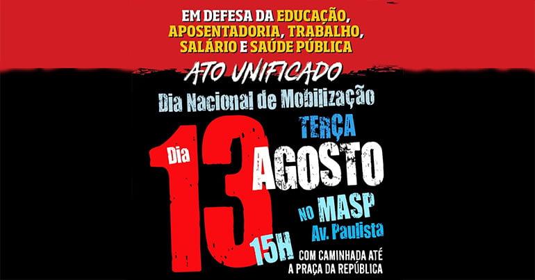 13a, educação