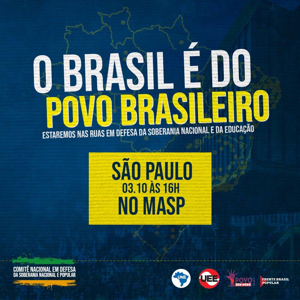 Dia Nacional de Luta pela Petrobras, em defesa do Brasil