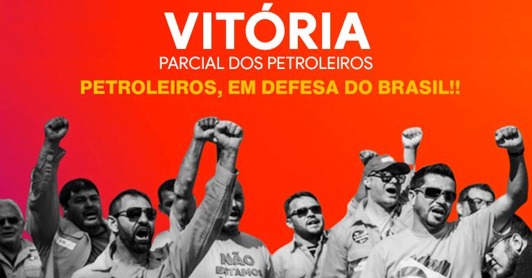 Greve Petrobras - suspensão provisória